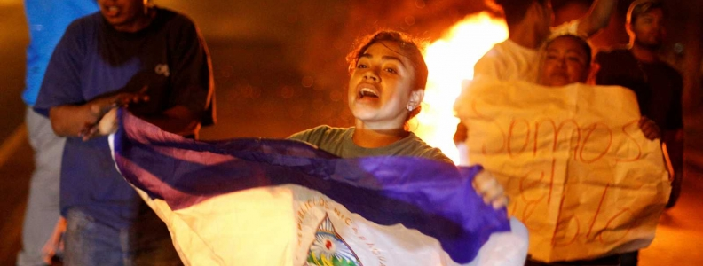 ¡Solidaridad con el pueblo de Nicaragua!